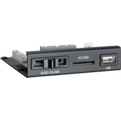 Ketron USB003 - czytnik kart dla modeli z USB003